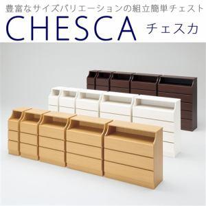 組立簡単チェスト CSC1160H WH 幅600×奥行419×高さ1119mm