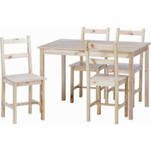 ダイニングセット ディアス テーブル+チェア4点 ホワイト 4人用