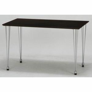 ダイニングテーブル4人用 YR-8821 BR ブラウン
