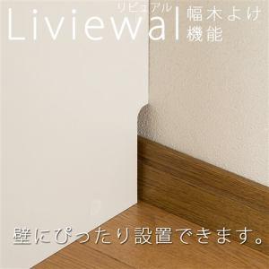壁面収納 LVA2412TVDK ダークブラウン 幅1200×奥行313×高さ2380mm