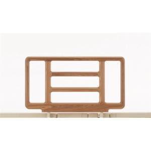電動ベッド用手すり SR300ウッド(1本)ナチュラル ナチュラル 76幅(1本)