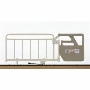 電動ベッド用グリップ GR510電動ベッド用グリップ アイボリー 幅118可動タイプ