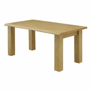 ダイニングテーブル ハヅキ150 ナチュラル 4人用