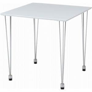 ダイニングテーブル 2人掛け 幅75x奥行75x高さ72cm ホワイト ダイニング81737 不二貿易