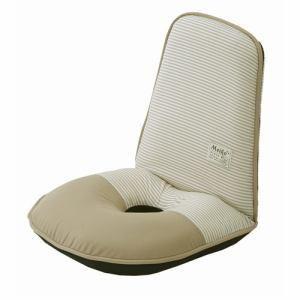座椅子 NHO-アミン ベージュ 1人用