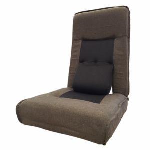 座椅子 RYZ-フィーカム ダークブラウン 1人用