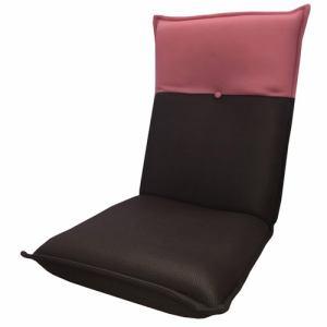 座椅子 RR-メロー ピンク 1人用