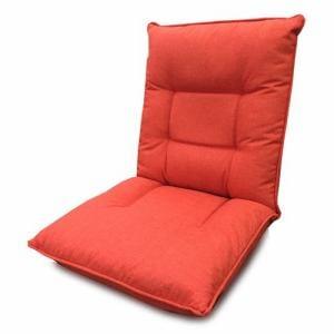 座椅子 WAT-バラク オレンジ 1人用