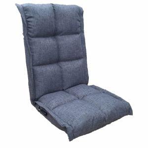 座椅子 CDR-フィーゴ ブラック 1人用
