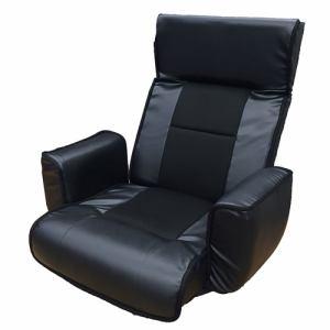 座椅子 SRL-ビーカム ブラック 1人用