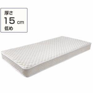[厚さ15]ヤマダオリジナル 圧縮ロールマットレス セミダブル  アイボリー ボンネルコイル&ポケットコイル使用