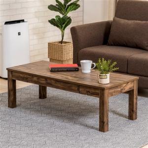 [幅105cm] Yセンターテーブル YCT170007DBR105 ダークブラウン シンプル 引き出し付き