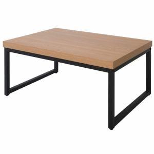 [幅80]ヤマダオリジナル Yセンターテーブル ナチュラル シンプル