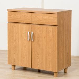 キッチンカウンター YCO340001LBR  ライトブラウン