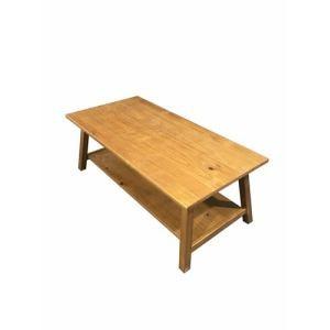 センターテーブル YCT170014LBR120    ライトブラウン