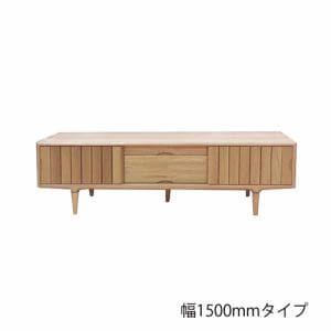 IDC大塚家具 テレビボード キッスイ 150 オーク