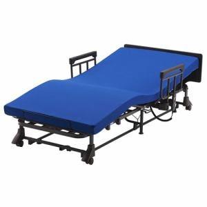 アテックス YMD-B02 BL 収納式電動ベッド・2モーター   ブルー