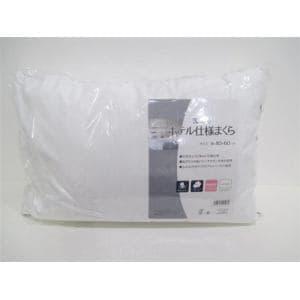 [40×60]洗えるホテル仕様枕 ホワイト