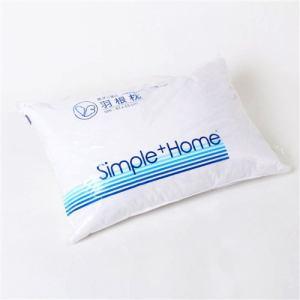 シンプル羽根枕  ホワイト 43×63×10cm