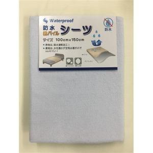 防水シーツ150 D100-150 BL ブルー ハーフ