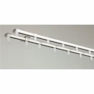 伸縮式カーテンレール E202 ホワイト ダブル1.1~2.0