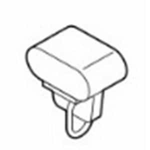 カーテンレール部品 定寸C型レール用キャップ ホワイト 2ケイリ