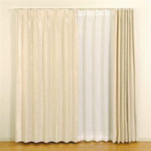 カーテン  巾100cm×丈200cm セラーノ アイボリー2枚入 遮光性あり 形状記憶加工 ウォッシャブル