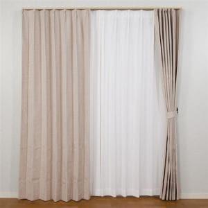 カーテン  巾100cm×丈135cm エフェクト アイボリー2枚入 1級遮光 遮熱・断熱・遮音効果あり ウォッシャブル