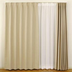 カーテン ココモ ベージュ 巾100cm×丈200cm 2枚入