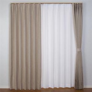 ドレープ遮光カーテン ジェード ベージュ 巾100cm×丈200cm 2枚入