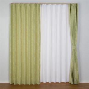 ドレープカーテン ポレーヌ グリーン 巾100cm×丈135cm 2枚入