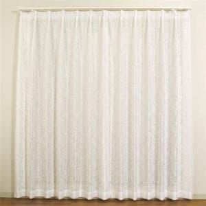レースカーテン  巾200cm×丈218cm メタル ホワイト1枚入 外から室内が見えにくい ウォッシャブル