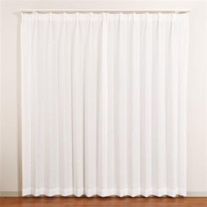 カーテン マシェリ ホワイト 巾100cm×丈103cm 2枚入