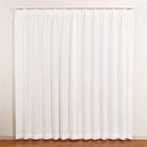 カーテン マシェリ ホワイト 巾100cm×丈198cm 2枚入