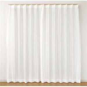 レース 採光 レース ルミック ホワイト 巾100cm×丈176cm 2枚入