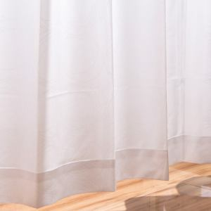 レースカーテン 巾200cm×丈176cm フロストレース ホワイト 1枚入 遮熱・断熱効果あり 外から室内が見えにくい UVカット ウォッシャブル