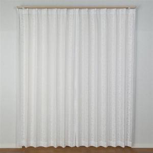 カーテン ロイズ ホワイト 巾100cm×丈198cm 2枚入