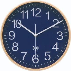 掛け時計・電波掛時計・ウォールクロック ネイビー 径28cm