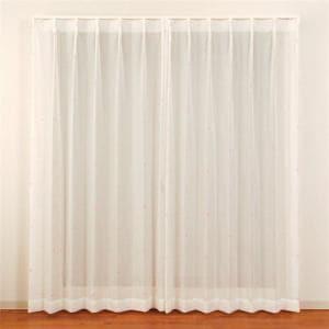 カーテン セフィ ピンク 巾100cm×丈198cm 2枚入