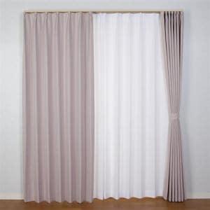 ドレープ遮光カーテン ココモ ローズ 巾100cm×丈135cm 2枚入