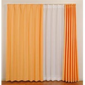 ドレープカーテン ウイング オレンジ 巾100cm×丈200cm 2枚入