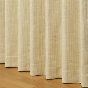 ドレープ遮光・防炎カーテン フーガ イエロー 巾100cm×丈200cm 1枚入
