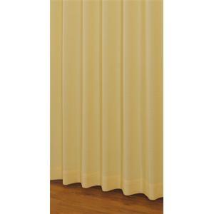 ドレープカーテン エディット イエロー 巾100cm×丈200cm 2枚入