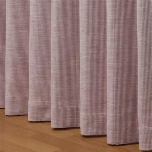 ドレープ遮光・防炎カーテン フーガ ピンク 巾100cm×丈200cm 2枚入