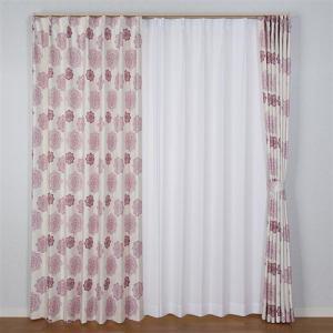 ドレープカーテン シェンナ ローズ 巾100cm×丈200cm 2枚入