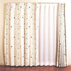 ドレープ遮光カーテン ボスカート ピンク 巾100cm×丈200cm 2枚入