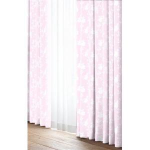 ドレープ遮光カーテン ラフコーネ ピンク 巾100cm×丈200cm 2枚入