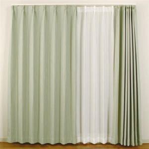 ドレープ遮光カーテン ココモ グリーン 巾150cm×丈135cm 1枚入