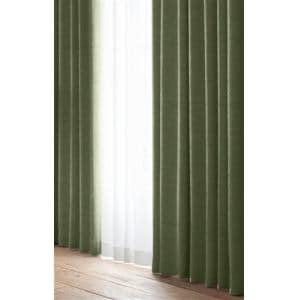 ドレープ遮光カーテン レガシー グリーン 巾100cm×丈215cm 2枚入