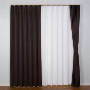 カーテン ココモ ブラウン 巾100cm×丈105cm 2枚入